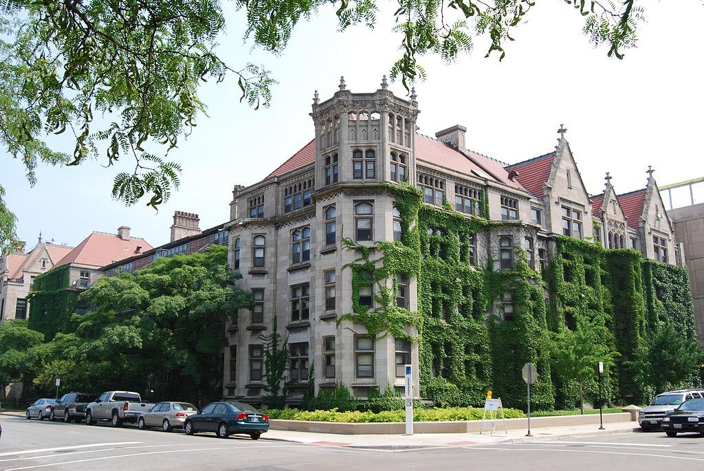 시카고 대학 (University of Chicago)