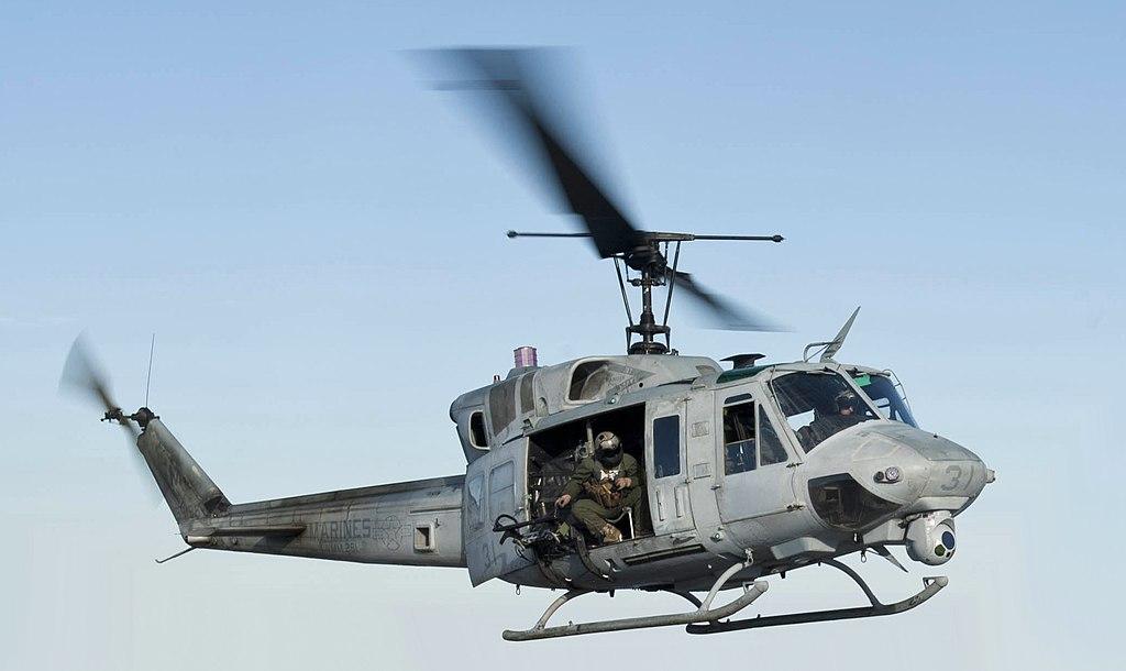버지니아 상공에서 군용 헬리콥터 총격 받아 승무원 부상