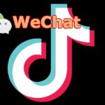 미국, 일요일부터 위챗(WeChat)과 TikTok 다운로드 금지