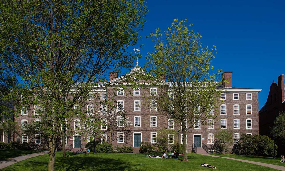 브라운 대학(Brown University)