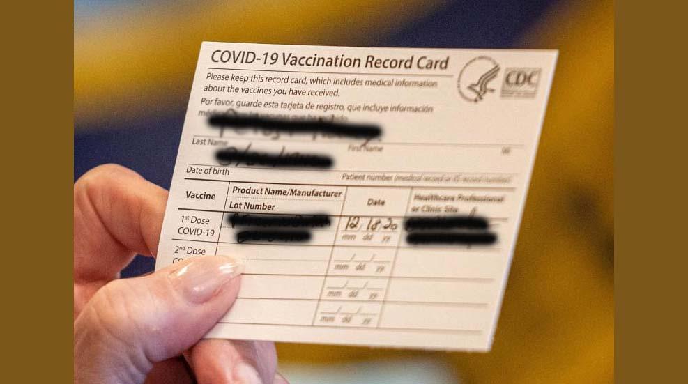 SNS에 백신카드를 공유함으로 인해 생길 수 있는 부작용