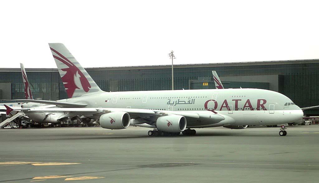 AirlineRatings.com이 선정한 2021년 세계 최고 항공사 순위