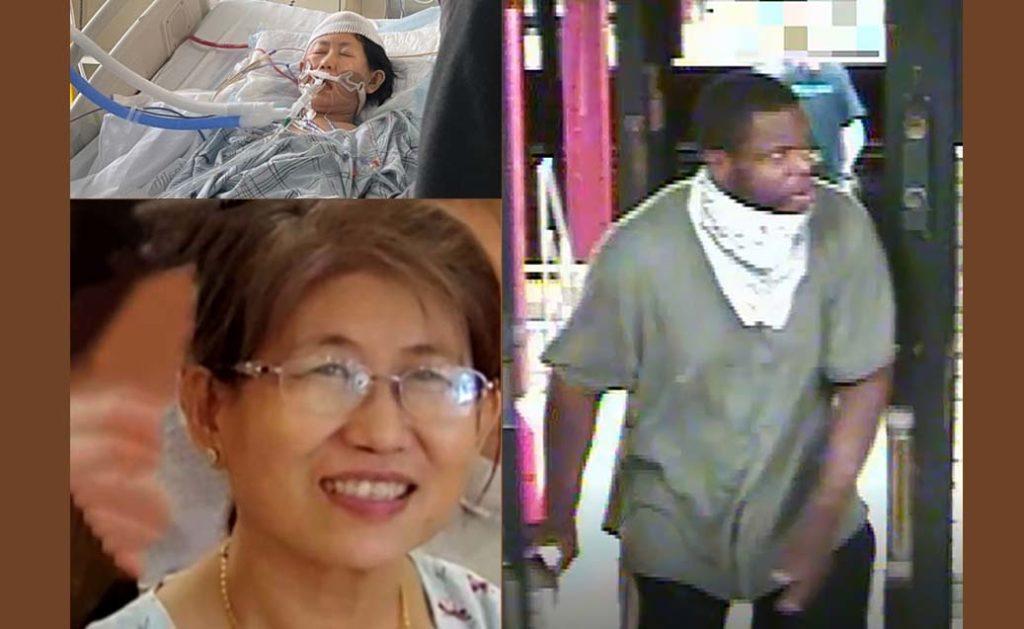 뉴욕 지하철에서 공격당한 동양인 여성, 뇌 수술 후 사망