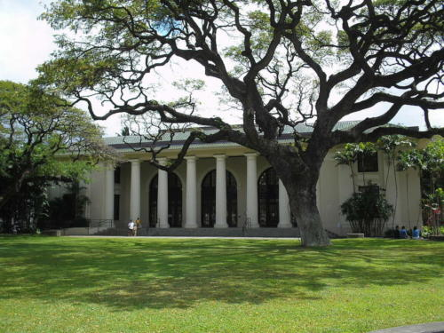 하와이 주립 도서관(Hawaii State Library)